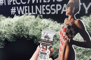 25.05.2019 Bionova became a partner #wellnessparty