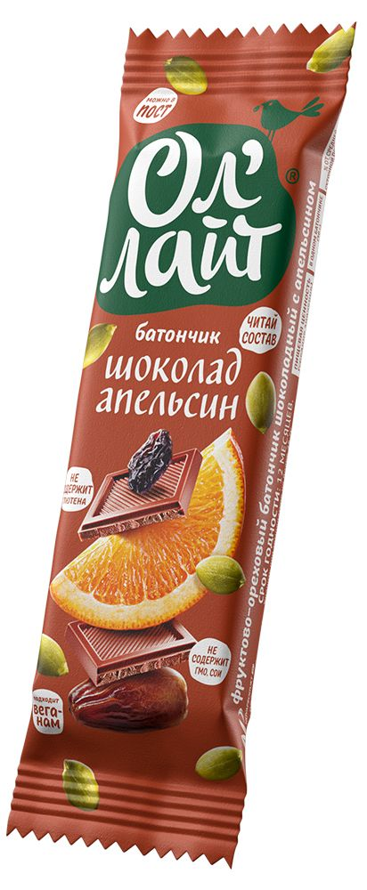 Bar Ol'Light® Chocolate & Orange