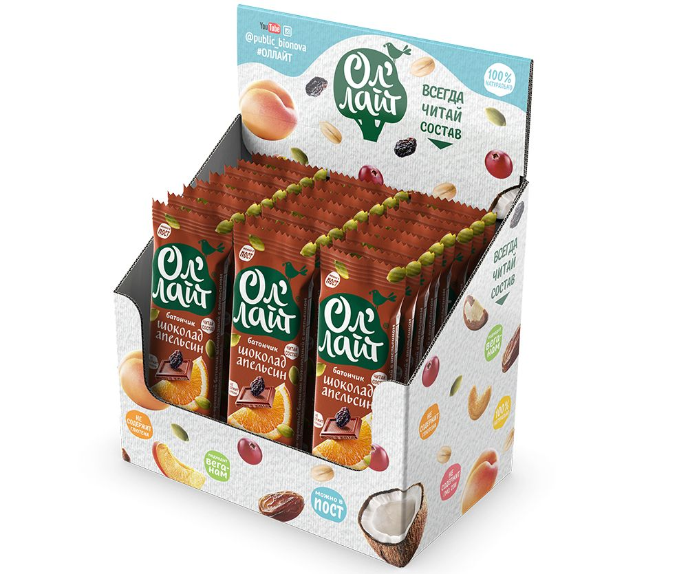 Box with bars Ol'Light® Chocolate & Orange