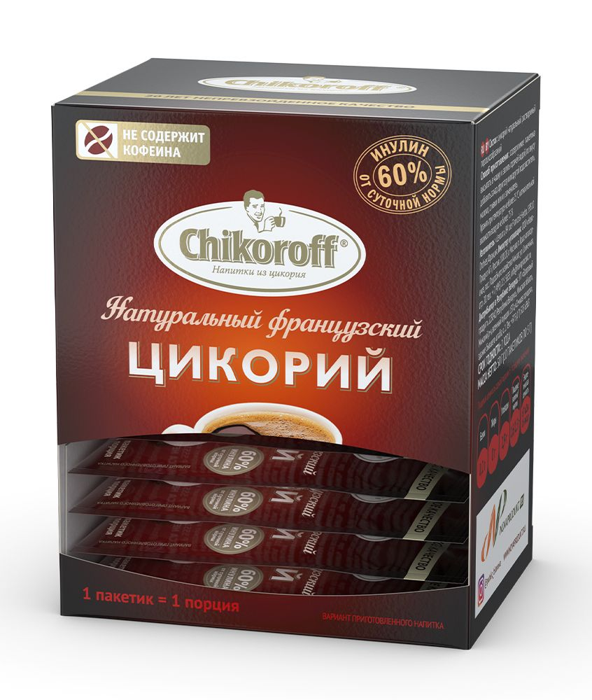 Box traditional chicory Chikoroff® - 10 servings